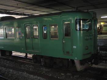 kyouto 251.jpg