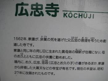 nagoya 001.jpg