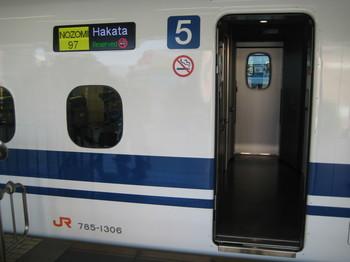 nagoya 002.jpg