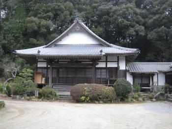nagoya 004.jpg