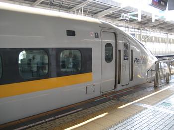 nagoya 006.jpg