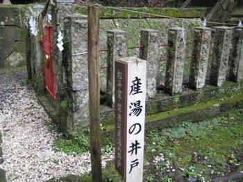 nagoya 009.jpg