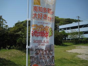 nagoya 011.jpg