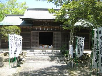 nagoya 027.jpg