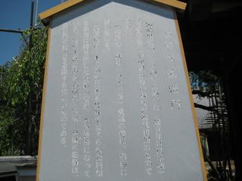 nagoya 029.jpg