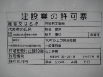 nagoya 031.jpg