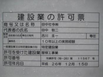 nagoya 032.jpg