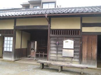 nagoya 045.jpg