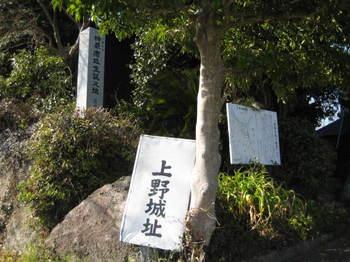 nagoya 046.jpg