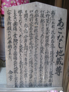 nagoya 054.jpg