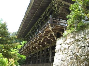 nagoya 060.jpg