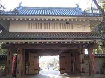 nagoya 065.jpg