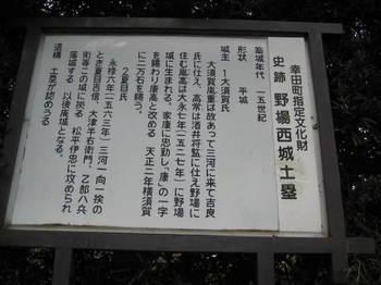 nagoya 068.jpg