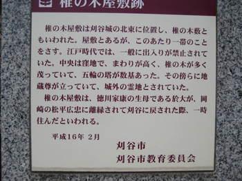 nagoya 072.jpg