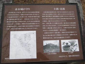nagoya 089.jpg