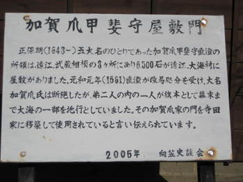 nagoya 092.jpg