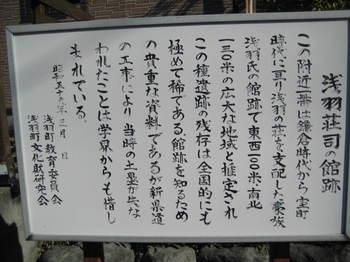 nagoya 116.jpg