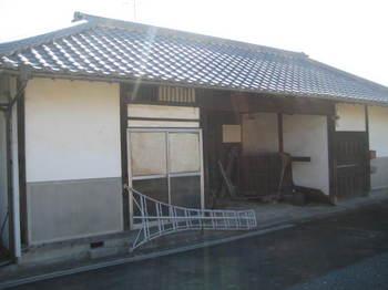 nagoya 123.jpg