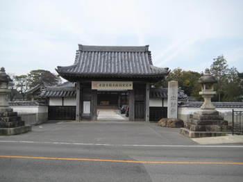 nagoya 126.jpg