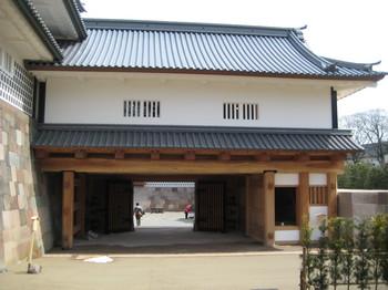 nagoya 130.jpg