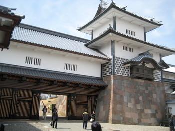 nagoya 135.jpg
