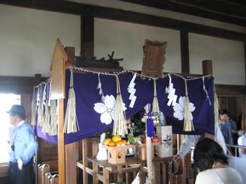 nagoya 139.jpg
