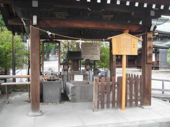 nagoya 158.jpg