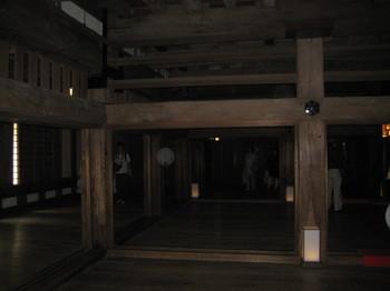 nagoya 160.jpg