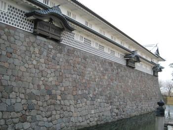 nagoya 166.jpg