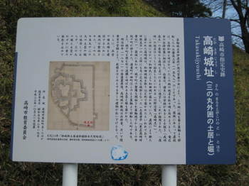 nagoya 173.jpg