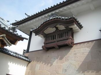 nagoya 181.jpg
