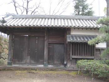 nagoya 188.jpg