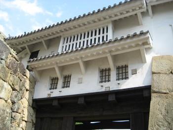 nagoya 191.jpg