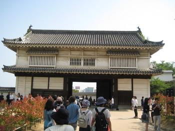 nagoya 207.jpg