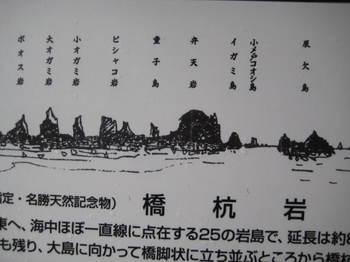 nagoya 213.jpg