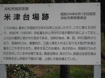 nagoya 214.jpg