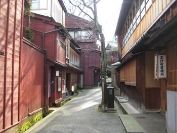nagoya 223.jpg