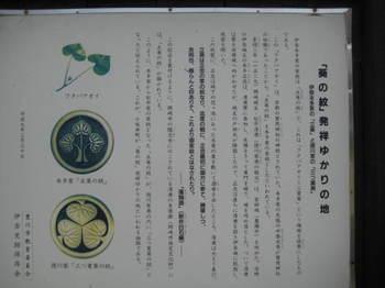 nagoya 227.jpg