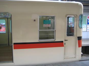 nagoya 240.jpg