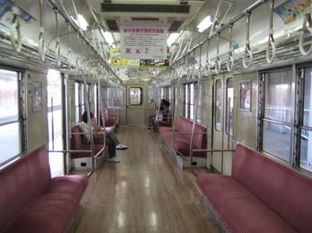 nagoya 241.jpg