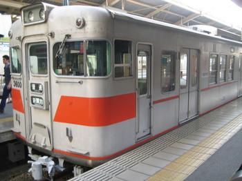 nagoya 243.jpg
