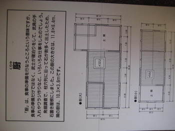 nagoya 244.jpg