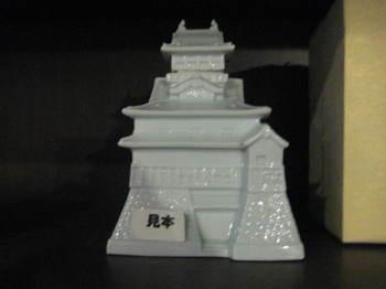 nagoya 251.jpg