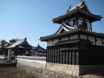 nagoya 354.jpg