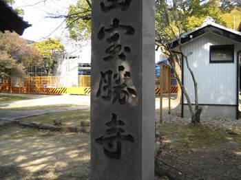 nagoya 409.jpg