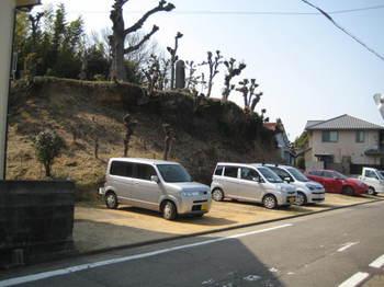 nagoya 420.jpg