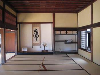 kakegawa 096.jpg