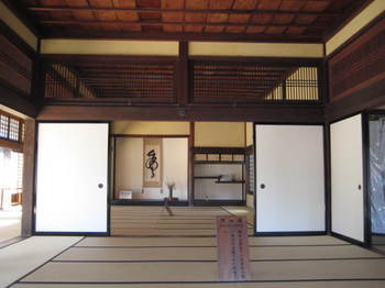 kakegawa 098.jpg