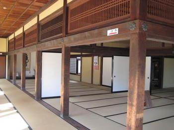 kakegawa 099.jpg