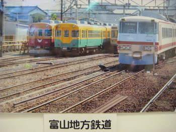 kyouto 004.jpg